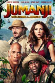 ดูหนังออนไลน์ฟรี Jumanji Welcome to the Jungle (2017) เกมดูดโลก บุกป่ามหัศจรรย์ หนังเต็มเรื่อง หนังมาสเตอร์ ดูหนังHD ดูหนังออนไลน์ ดูหนังใหม่