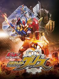 ดูหนังออนไลน์ฟรี Kamen Rider Build New World: Kamen Rider Grease (2019) หนังเต็มเรื่อง หนังมาสเตอร์ ดูหนังHD ดูหนังออนไลน์ ดูหนังใหม่