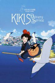 ดูหนังออนไลน์ฟรี Kiki's Delivery Service (1989) แม่มดน้อยกิกิ หนังเต็มเรื่อง หนังมาสเตอร์ ดูหนังHD ดูหนังออนไลน์ ดูหนังใหม่