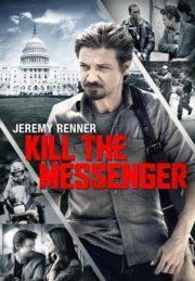 ดูหนังออนไลน์ฟรี Kill the Messenger (2014) คนข่าว โค่นทำเนียบ หนังเต็มเรื่อง หนังมาสเตอร์ ดูหนังHD ดูหนังออนไลน์ ดูหนังใหม่