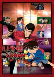 ดูหนังออนไลน์ฟรี Lupin the 3rd vs Detective Conan The Movie (2013) ลูแปงที่สาม ปะทะ ยอดนักสืบจิ๋วโคนัน เดอะมูฟวี่ หนังเต็มเรื่อง หนังมาสเตอร์ ดูหนังHD ดูหนังออนไลน์ ดูหนังใหม่