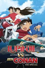 ดูหนังออนไลน์ฟรี Lupin the 3rd vs Detective Conan The Special (2009) ลูแปงที่ 3 ปะทะ ยอดนักสืบจิ๋วโคนัน หนังเต็มเรื่อง หนังมาสเตอร์ ดูหนังHD ดูหนังออนไลน์ ดูหนังใหม่