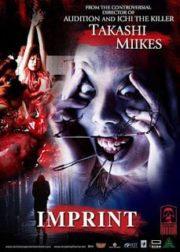 ดูหนังออนไลน์ฟรี Masters Of Horror – Imprint (2006) หนังเต็มเรื่อง หนังมาสเตอร์ ดูหนังHD ดูหนังออนไลน์ ดูหนังใหม่