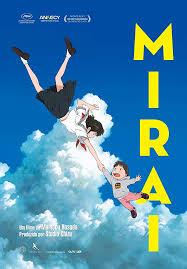 ดูหนังออนไลน์ฟรี Mirai (2018) มิไร มหัศจรรย์วันสองวัย หนังเต็มเรื่อง หนังมาสเตอร์ ดูหนังHD ดูหนังออนไลน์ ดูหนังใหม่