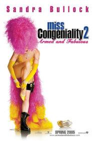 ดูหนังออนไลน์HD Miss Congeniality 2: Armed and Fabulous (2005) พยักฆ์สาวนางงามยุกยิก 2 หนังเต็มเรื่อง หนังมาสเตอร์ ดูหนังHD ดูหนังออนไลน์ ดูหนังใหม่