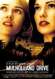 ดูหนังออนไลน์ฟรี Mulholland Drive (2001) ปริศนาแห่งฝัน หนังเต็มเรื่อง หนังมาสเตอร์ ดูหนังHD ดูหนังออนไลน์ ดูหนังใหม่