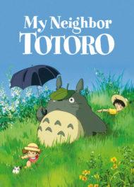 ดูหนังออนไลน์ฟรี My Neighbor Totoro (1988) โทโทโร่เพื่อนรัก หนังเต็มเรื่อง หนังมาสเตอร์ ดูหนังHD ดูหนังออนไลน์ ดูหนังใหม่