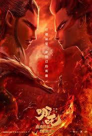 ดูหนังออนไลน์ฟรี Ne Zha (2019) นาจา หนังเต็มเรื่อง หนังมาสเตอร์ ดูหนังHD ดูหนังออนไลน์ ดูหนังใหม่