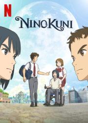 ดูหนังออนไลน์ฟรี Ni no Kuni (2019) นิ โนะ คุนิ ศึกพิภพคู่ขนาน หนังเต็มเรื่อง หนังมาสเตอร์ ดูหนังHD ดูหนังออนไลน์ ดูหนังใหม่