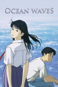 ดูหนังออนไลน์ฟรี Ocean Waves (1993) สองหัวใจ หนึ่งรักเดียว หนังเต็มเรื่อง หนังมาสเตอร์ ดูหนังHD ดูหนังออนไลน์ ดูหนังใหม่