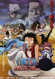 ดูหนังออนไลน์ฟรี One Piece The Movie 08 (2007) วันพีช มูฟวี่ เจ้าหญิงแห่งทะเลทรายและโจรสลัด หนังเต็มเรื่อง หนังมาสเตอร์ ดูหนังHD ดูหนังออนไลน์ ดูหนังใหม่