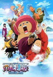 ดูหนังออนไลน์ฟรี One Piece The Movie 09 (2008) วันพีช มูฟวี่ ปาฏิหาริย์ดอกซากุระบานในฤดูหนาว หนังเต็มเรื่อง หนังมาสเตอร์ ดูหนังHD ดูหนังออนไลน์ ดูหนังใหม่