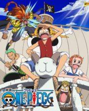 ดูหนังออนไลน์ฟรี One Piece The Movie 1 (2000) วันพีช มูฟวี่ เกาะสมบัติแห่งวูนัน หนังเต็มเรื่อง หนังมาสเตอร์ ดูหนังHD ดูหนังออนไลน์ ดูหนังใหม่