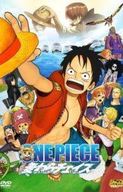 ดูหนังออนไลน์ฟรี One Piece The Movie 11 (2011) วันพีซ 3D ผจญภัยล่าหมวกฟางสุดขอบฟ้า หนังเต็มเรื่อง หนังมาสเตอร์ ดูหนังHD ดูหนังออนไลน์ ดูหนังใหม่