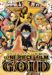 ดูหนังออนไลน์ฟรี One Piece The Movie 13 Film Gold (2016) วันพีช ฟิล์ม โกลด์ หนังเต็มเรื่อง หนังมาสเตอร์ ดูหนังHD ดูหนังออนไลน์ ดูหนังใหม่