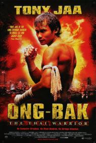 ดูหนังออนไลน์ฟรี Ong bak (2003) องค์บาก หนังเต็มเรื่อง หนังมาสเตอร์ ดูหนังHD ดูหนังออนไลน์ ดูหนังใหม่