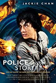 ดูหนังออนไลน์ฟรี POLICE STORY 1 (1985) วิ่งสู้ฟัด 1 หนังเต็มเรื่อง หนังมาสเตอร์ ดูหนังHD ดูหนังออนไลน์ ดูหนังใหม่