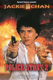 ดูหนังออนไลน์ฟรี POLICE STORY 2 (1988) วิ่งสู้ฟัด 2 หนังเต็มเรื่อง หนังมาสเตอร์ ดูหนังHD ดูหนังออนไลน์ ดูหนังใหม่