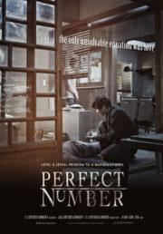 ดูหนังออนไลน์ฟรี Perfect Number (2012) เพอร์เฟค นัมเบอร์ หนังเต็มเรื่อง หนังมาสเตอร์ ดูหนังHD ดูหนังออนไลน์ ดูหนังใหม่