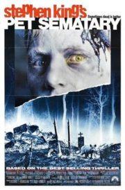 ดูหนังออนไลน์HD Pet Sematary (1989) กลับจากป่าช้า หนังเต็มเรื่อง หนังมาสเตอร์ ดูหนังHD ดูหนังออนไลน์ ดูหนังใหม่