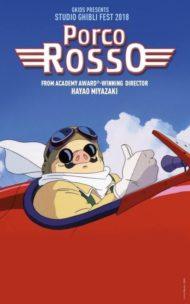 ดูหนังออนไลน์ฟรี Porco Rosso (1992) พอร์โค รอสโซ สลัดอากาศประจัญบาน หนังเต็มเรื่อง หนังมาสเตอร์ ดูหนังHD ดูหนังออนไลน์ ดูหนังใหม่