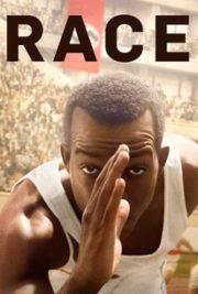 ดูหนังออนไลน์ฟรี Race (2016) ต้องกล้าวิ่ง หนังเต็มเรื่อง หนังมาสเตอร์ ดูหนังHD ดูหนังออนไลน์ ดูหนังใหม่