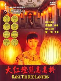 ดูหนังออนไลน์ฟรี Raise the Red Lantern (1991) หนังเต็มเรื่อง หนังมาสเตอร์ ดูหนังHD ดูหนังออนไลน์ ดูหนังใหม่