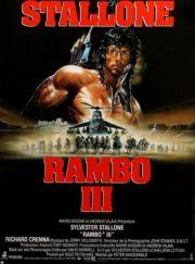 ดูหนังออนไลน์HD Rambo 3 (1988) แรมโบ้ 3 หนังเต็มเรื่อง หนังมาสเตอร์ ดูหนังHD ดูหนังออนไลน์ ดูหนังใหม่