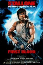 ดูหนังออนไลน์ฟรี Rambo First Blood 1 (1982) แรมโบ้ ภาค 1 หนังเต็มเรื่อง หนังมาสเตอร์ ดูหนังHD ดูหนังออนไลน์ ดูหนังใหม่