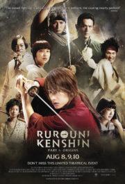 ดูหนังออนไลน์ฟรี Rurouni Kenshin (2012) ซามูไรพเนจร หนังเต็มเรื่อง หนังมาสเตอร์ ดูหนังHD ดูหนังออนไลน์ ดูหนังใหม่