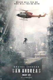 ดูหนังออนไลน์ฟรี San Andreas (2015) มหาวินาศแผ่นดินแยก หนังเต็มเรื่อง หนังมาสเตอร์ ดูหนังHD ดูหนังออนไลน์ ดูหนังใหม่