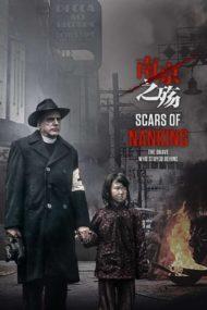 ดูหนังออนไลน์ฟรี Scars Of Nanking (2017) หนังเต็มเรื่อง หนังมาสเตอร์ ดูหนังHD ดูหนังออนไลน์ ดูหนังใหม่