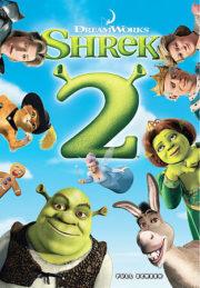 ดูหนังออนไลน์ฟรี Shrek 2 (2004) เชร็ค 2 หนังเต็มเรื่อง หนังมาสเตอร์ ดูหนังHD ดูหนังออนไลน์ ดูหนังใหม่