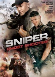 ดูหนังออนไลน์ฟรี Sniper Ghost Shooter (2016) สไนเปอร์ เพชฌฆาตไร้เงา หนังเต็มเรื่อง หนังมาสเตอร์ ดูหนังHD ดูหนังออนไลน์ ดูหนังใหม่