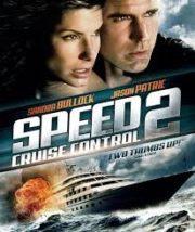 ดูหนังออนไลน์HD Speed 2 (1997) สปีด 2 เร็วกว่านรก หนังเต็มเรื่อง หนังมาสเตอร์ ดูหนังHD ดูหนังออนไลน์ ดูหนังใหม่