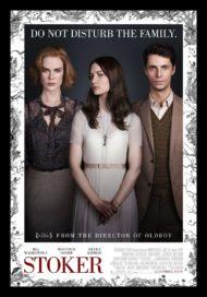 ดูหนังออนไลน์ฟรี Stoker (2013) อำมหิต พิศวาสร้อน หนังเต็มเรื่อง หนังมาสเตอร์ ดูหนังHD ดูหนังออนไลน์ ดูหนังใหม่