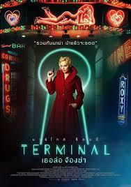 ดูหนังออนไลน์ฟรี Terminal (2018) เธอล่อ จ้องฆ่า หนังเต็มเรื่อง หนังมาสเตอร์ ดูหนังHD ดูหนังออนไลน์ ดูหนังใหม่