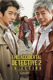 ดูหนังออนไลน์HD The Accidental Detective In Action (2018) หนังเต็มเรื่อง หนังมาสเตอร์ ดูหนังHD ดูหนังออนไลน์ ดูหนังใหม่