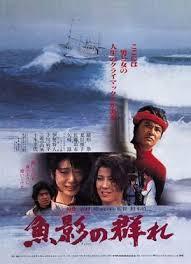 ดูหนังออนไลน์ฟรี The Catch (1983) คุณชอบทะเลไหม? แน่นอน มันทำให้ฉันตื่นเต้นไม่สิ้นสุด Masako Natsume น่ารักมาก หนังเต็มเรื่อง หนังมาสเตอร์ ดูหนังHD ดูหนังออนไลน์ ดูหนังใหม่