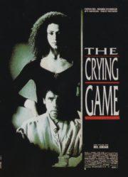 ดูหนังออนไลน์ฟรี The Crying Game (1992) ดิ่งลึกสู่ห้วงรัก หนังเต็มเรื่อง หนังมาสเตอร์ ดูหนังHD ดูหนังออนไลน์ ดูหนังใหม่