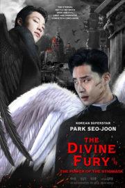 ดูหนังออนไลน์HD The Divine Fury (2019) มือนรกพระเจ้าคลั่ง หนังเต็มเรื่อง หนังมาสเตอร์ ดูหนังHD ดูหนังออนไลน์ ดูหนังใหม่