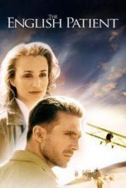 ดูหนังออนไลน์ฟรี The English Patient (1996) ในความทรงจำ ความรักอยู่ได้ชั่วนิรันดร์ หนังเต็มเรื่อง หนังมาสเตอร์ ดูหนังHD ดูหนังออนไลน์ ดูหนังใหม่