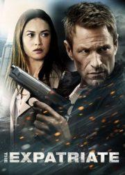 ดูหนังออนไลน์ฟรี The Expatriate (2012) ฆ่าข้ามโลก หนังเต็มเรื่อง หนังมาสเตอร์ ดูหนังHD ดูหนังออนไลน์ ดูหนังใหม่