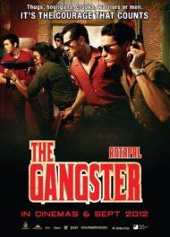 ดูหนังออนไลน์HD The Gangster (2012) อันธพาล หนังเต็มเรื่อง หนังมาสเตอร์ ดูหนังHD ดูหนังออนไลน์ ดูหนังใหม่