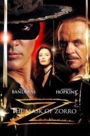 ดูหนังออนไลน์ฟรี The Mask of Zorro (1998) หน้ากากโซโร หนังเต็มเรื่อง หนังมาสเตอร์ ดูหนังHD ดูหนังออนไลน์ ดูหนังใหม่