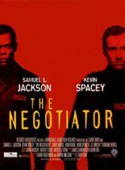 ดูหนังออนไลน์ฟรี The Negotiator (1998) คู่เจรจาฟอกนรก หนังเต็มเรื่อง หนังมาสเตอร์ ดูหนังHD ดูหนังออนไลน์ ดูหนังใหม่