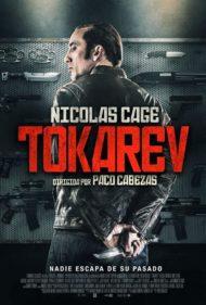ดูหนังออนไลน์ฟรี Tokarev (2014) ปลุกแค้นสัญชาติคนโหด หนังเต็มเรื่อง หนังมาสเตอร์ ดูหนังHD ดูหนังออนไลน์ ดูหนังใหม่