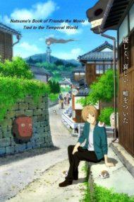 ดูหนังออนไลน์ฟรี Natsume Yuujinchou Movie: Utsusemi ni Musubu (2014) นัตสึเมะกับบันทึกพิศวง มูฟวี่ หนังเต็มเรื่อง หนังมาสเตอร์ ดูหนังHD ดูหนังออนไลน์ ดูหนังใหม่