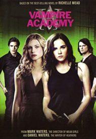 ดูหนังออนไลน์ฟรี Vampire Academy (2014) แวมไพร์ อะคาเดมี่ มัธยม มหาเวทย์ หนังเต็มเรื่อง หนังมาสเตอร์ ดูหนังHD ดูหนังออนไลน์ ดูหนังใหม่
