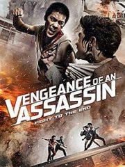 ดูหนังออนไลน์ฟรี Vengeance of an Assassin (2014) เร็วทะลุเร็ว หนังเต็มเรื่อง หนังมาสเตอร์ ดูหนังHD ดูหนังออนไลน์ ดูหนังใหม่